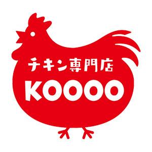 チキン専門店KOOOO