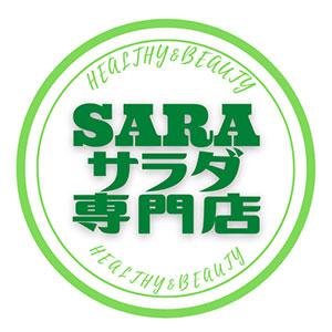 SARAサラダ専門店
